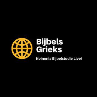 Bijbels Grieks