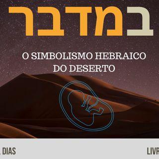 No Deserto (במדבר) sob o Simbolismo Hebraico