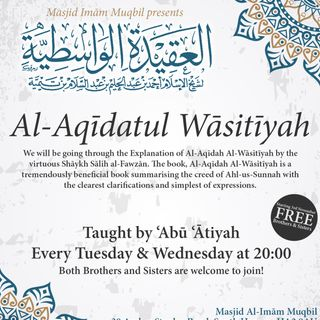 Al-Aqīdatul Wāsitīyah