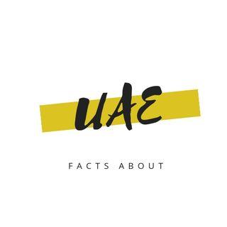 UAE (Արաբական Միացյալ Էմիրություն)
