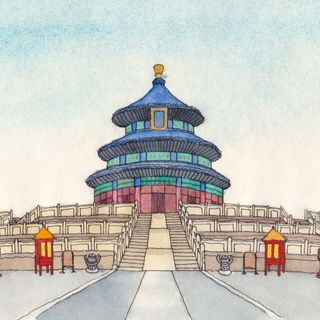 6 Heavenly Temple (天坛) HSK 1 (elementary Chinese 1)