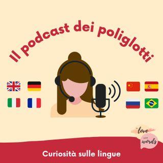 Spagnolo VS siciliano e i dialetti del Sud Italia