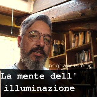 La Mente dell'illuminazione. s2e14.2