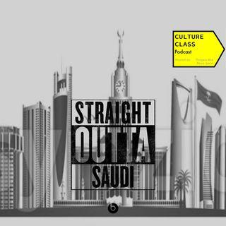 Straight Outta Saudi w/ Ghada Alrefia