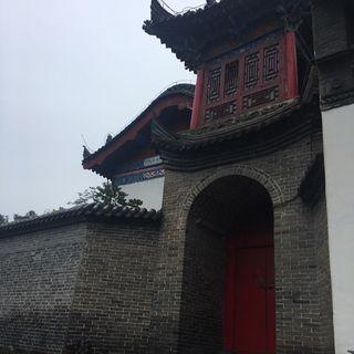 Una enseñanza en China y otras cosillas