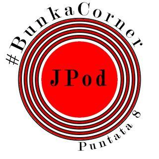 Bunka Corner #8 - Chiusura Scuole, Scuole di Musica ed Affidamento Congiunto