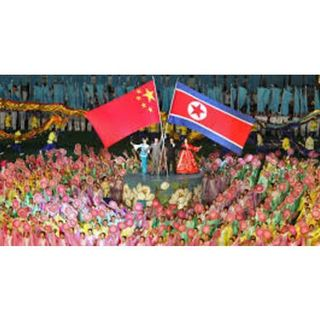 The Relationship Between China and North Korea Current Day