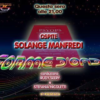 Forme d' Onda - PSYOPS- Solange Manfredi - 19/11/14