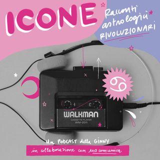 Nato sotto il Segno del Cancro - Il Walkman