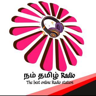 - நம் தமிழ்Radio