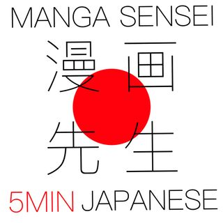 More Manga Sensei Goodness | Japanese Grammar