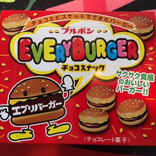 Snacktime! 26: Everyburger