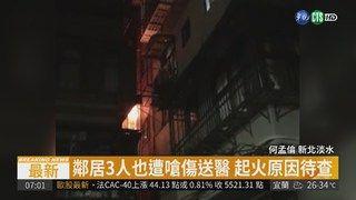 08:48 父親節悲劇! 惡火釀祖孫三代3死 ( 2018-08-08 )