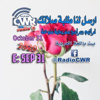 Day 31 October Arabic تشرين الاول 31 بث باللغة العربية