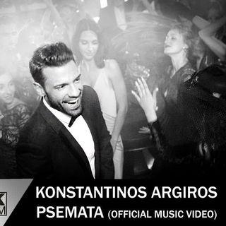 Κωνσταντίνος Αργυρός - Ψέματα - Konstantinos Argiros - Psemata - Official Video Clip