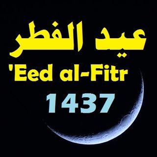 Khutbah: 'Eed al-Fitr 1437 in Pittsburgh