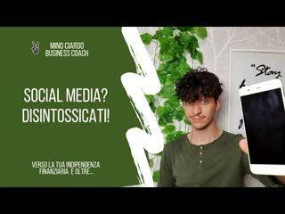 Perché i Creatori di Social Media sono Ricchi  - Strategie Pratiche per Disintossicarsi