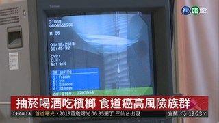 """20:13 初期無症狀! """"食道癌""""殺人於無形 ( 2018-12-04 )"""