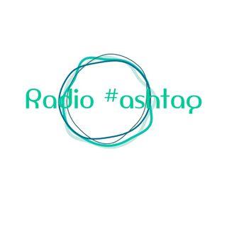 RADIO ASHTAG