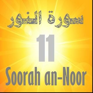 Soorah an-Noor Part 11 (Verses 36-38)