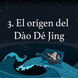 Derribar los muros con sabiduría el arte del Tao