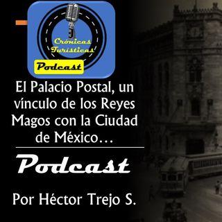 El Palacio Postal de la CMDX