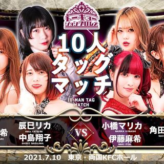 ENTHUSIATIC REVIEWS #213: Tokyo Joshi Pro Wrestling Don't Miss the Signs Watch-Along