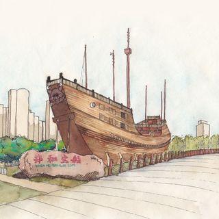 5 Zheng He's Treasure Ship Park (郑和宝船场公园) HSK 1