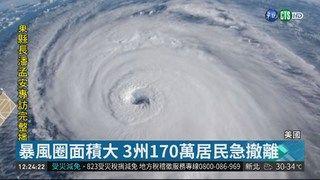 12:59 佛羅倫斯颶風襲美 恐重創北卡南卡 ( 2018-09-14 )