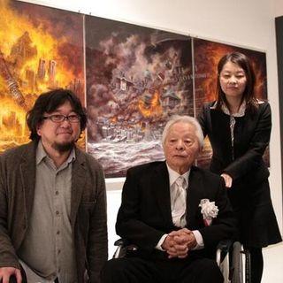 Bit Orquesta 116 - Tributo a Noriyoshi Ohrai