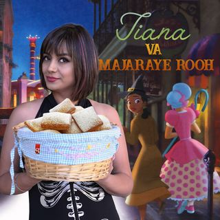 Tiana va Majaraye Rooh