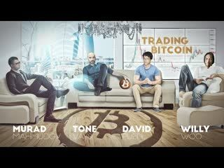 Trading Bitcoin w  Willy Woo, Murad Mahmudov & David Puell - $BTC Up or Down!