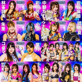 #Stardom 10th Anniversary Grand Final Osaka Dream Cinderella Pre-Show