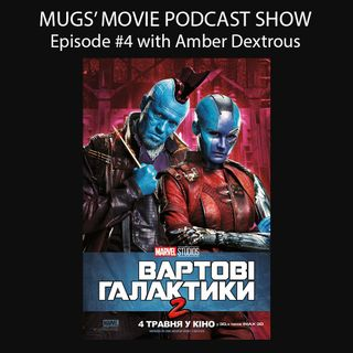 MMPS004-Guardians of the Galaxy (V2 in 3D)