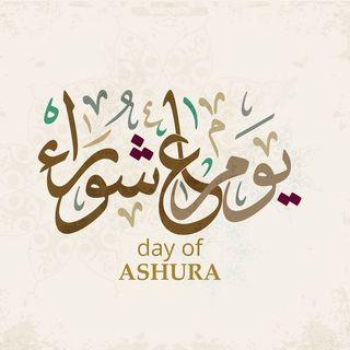 9 KSA Del digiuno e Ashura day