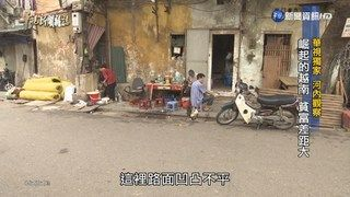 15:05 【華視台語新聞雜誌】華視獨家河內觀察 崛起的越南 房價亞洲之最 ( 2019-07-07 )