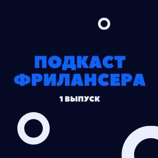 Выпуск 1. Опыт и стаж. Карусели в Instagram.