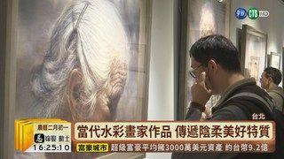 """16:57 【台語新聞】""""掬水話娉婷"""" 當代水彩藝術家畫女性 ( 2019-03-07 )"""