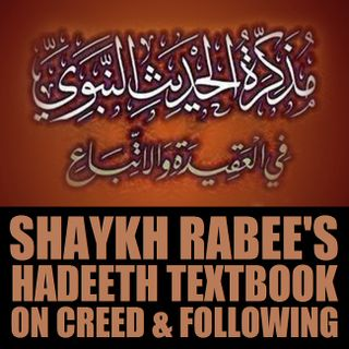 Hadeeth Textbook on Creed and Following