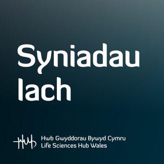 Syniadau Arloesol gyda Dafydd Loughran