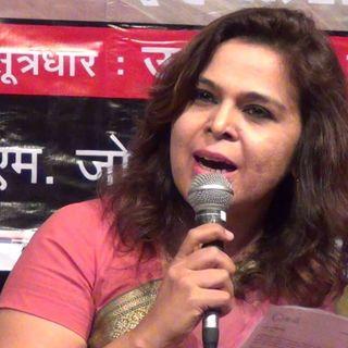 उसका हर गम मुझसे अक्सर, बांटती पागल हवा।। Monika Singh।रेडियो नवी मुंबई