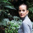 """Leïla Slimani Reads """"The Confession"""""""