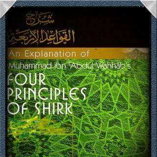 Al-Qawaid Al-Arba' (The Four Principles)