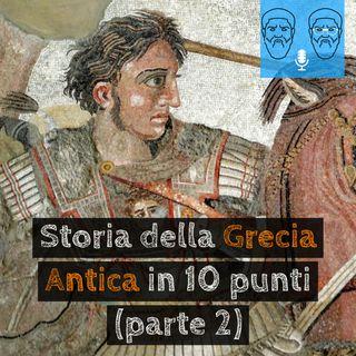Storia della Grecia Antica in 10 punti (parte 2)