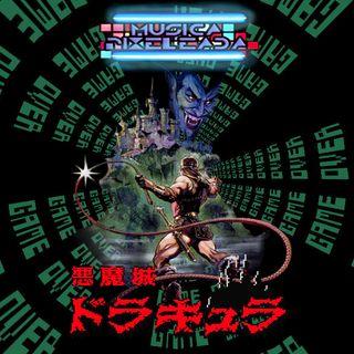 Akumajo Dracula (Vampire Killer) (MSX2)