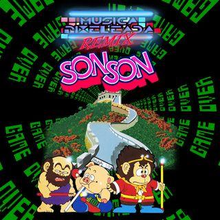 SonSon (Arcade)