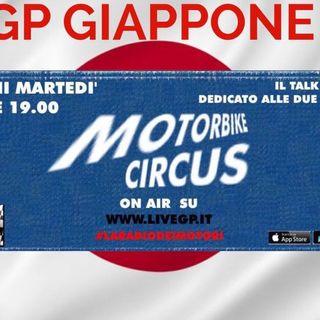 Motorbike Circus - Puntata 204