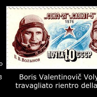 Le storie di Nonno Apollo 63 – Boris Valentinovič Volynov e il travagliato rientro della Soyuz 5