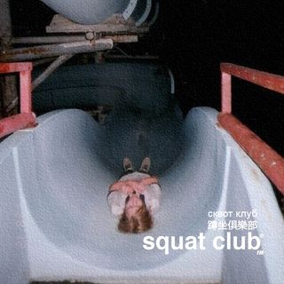 Squat Party Prime Time del 25 Marzo