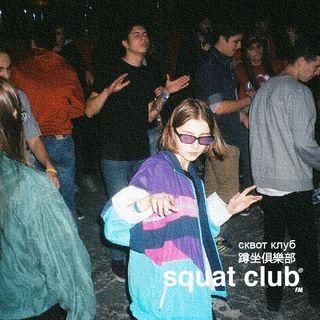 Squat Party del 20 Aprile
